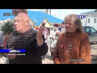 ПТК Савинский от 18 мая