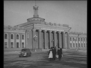 В аэропорту Северный открылся новый аэровокзал, 1957