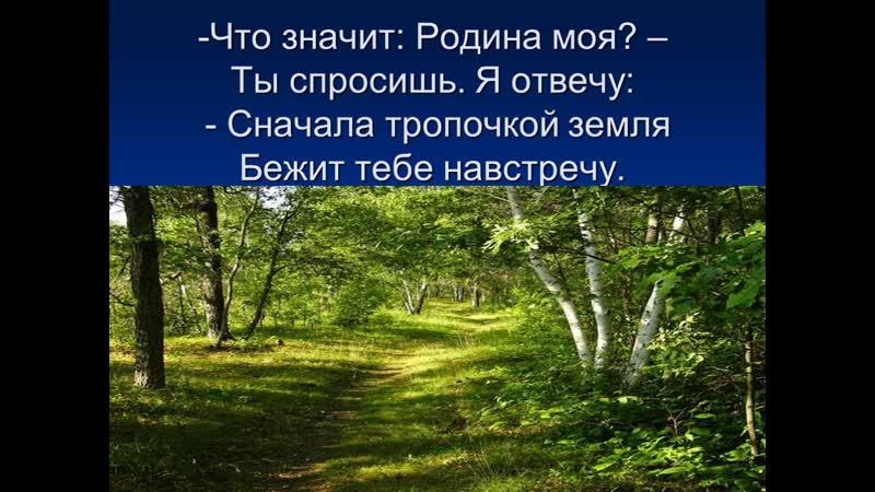 Древняя Верея Борисов Городок Версия