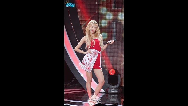 예능연구소 직캠 구구단 세미나 루비 하트 나영 Focused @쇼 음악중심 20180714 Ruby Heart gugudan SEMINA NAYO