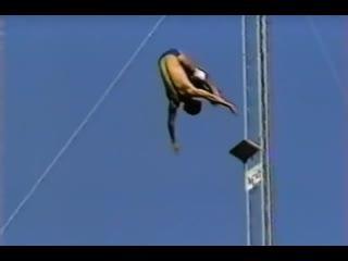 Прыжок с высоты 52 метра, март 1983 года