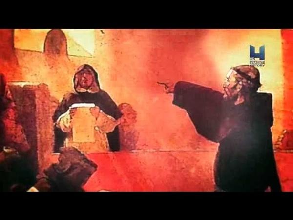 Инквизиция Испанская инквизиция 2 4