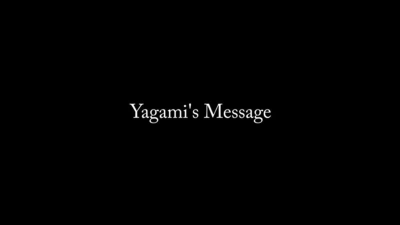 Yagami Toll New Year 2021 message русс саб