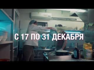 День короткометражного кино - 2020