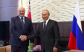 Итоги переговоров Путина и Лукашенко в Сочи. Главное