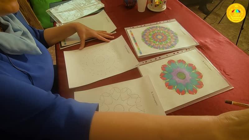 Лариса Алексеева как нарисовать мандалу благодарности