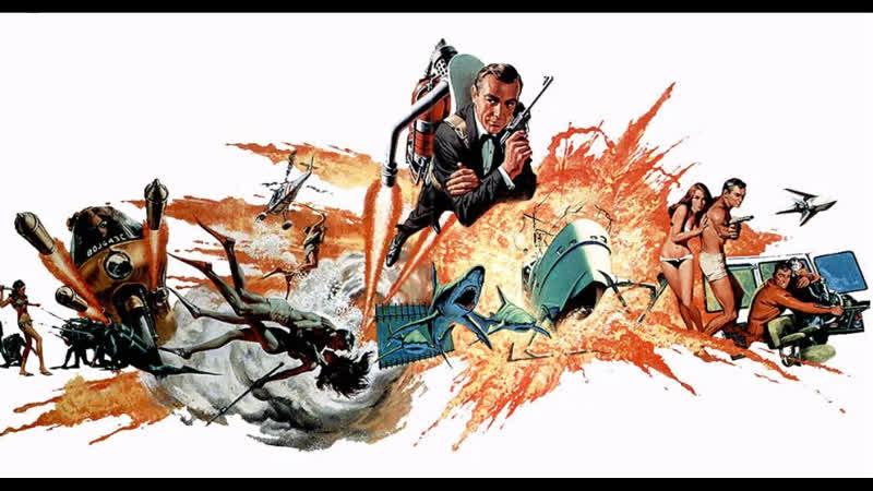 VHS навсегда Шаровая молния 1965 агент 007