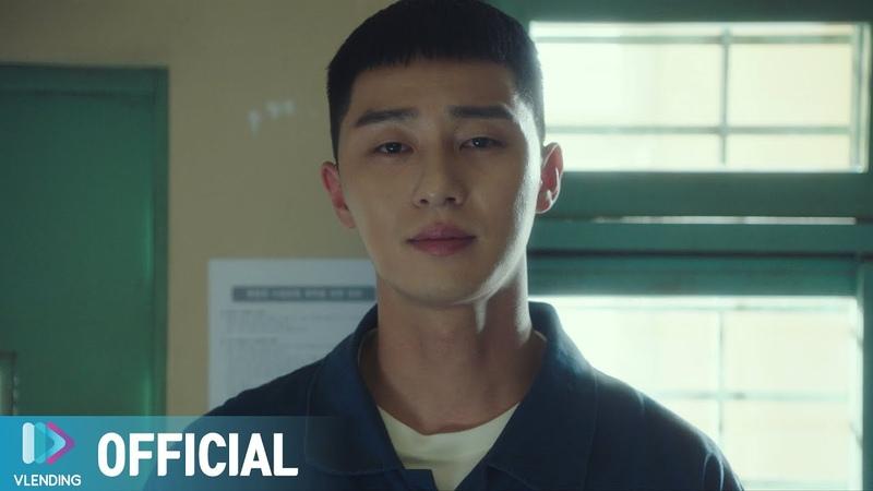 MV 하현우 돌덩이 이태원 클라쓰 OST Part 3 ITAEWON CLASS OST Part 3