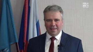 Поздравление от главы г.о.г.Буй Ральникова И.А. с 8 марта
