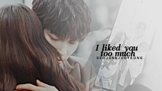 Seojun & Jugyeong | I liked you so much [True Beauty - FINALE]