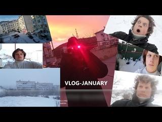 VLOG-ЯНВАРЬ 2021:Метель,Фотосессия в зимнюю метель,Посленовогодние дни