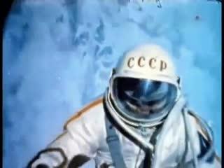 Алексей Леонов. Первая прогулка в открытом космосе