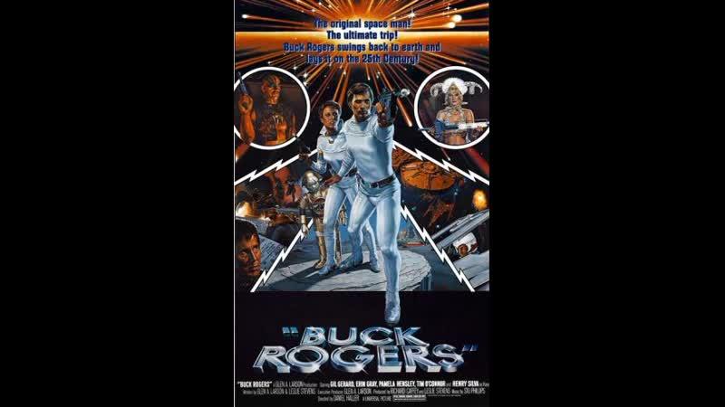 Сериал Бак Роджерс в 25 столетии сезон 2 серия 13 Дорианский секрет 1981
