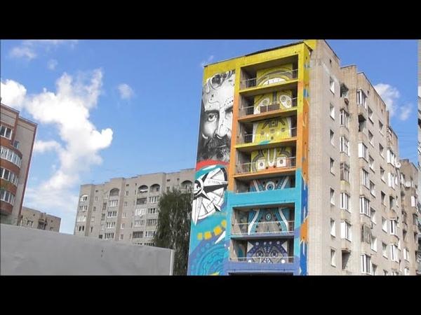 достопримечательности Великого Новгорода, гаффити посвященное путешественнику Миклухо-Маклаю
