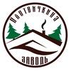 """Коттеджный комплекс """"Плотвичкина заводь"""""""