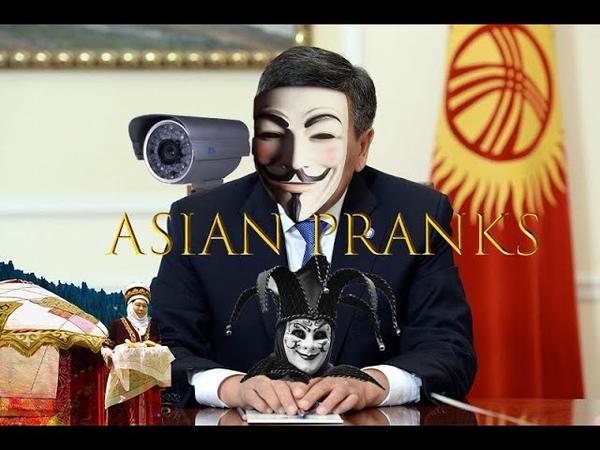 Взлом камер Кыргызстана