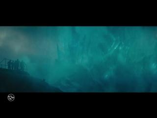 Годзилла : король монстров (2019)   русский трейлер