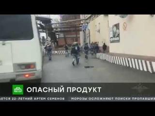Подпольный цех снабжал магазины Москвы смертельно опасным маслом