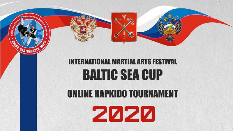 Кубок Балтийского моря 2020