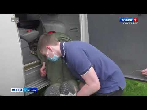 В отношении Артура Баранова утверждено обвинительное заключение ГТРК Поморье от 23 11 2020