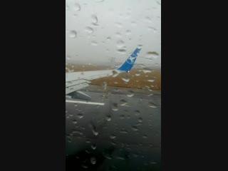 Разгон , отрыв, взлет... Вроде не маленькая уже, вроде летала не раз , а самолёты все вызывают какой то детский восторг...))