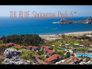 Welcome to TUI BLUE Sarigerme Park