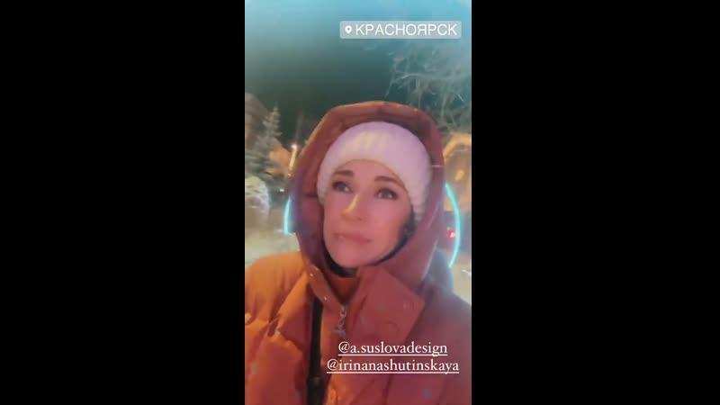 Вера Воронина в Красноярске