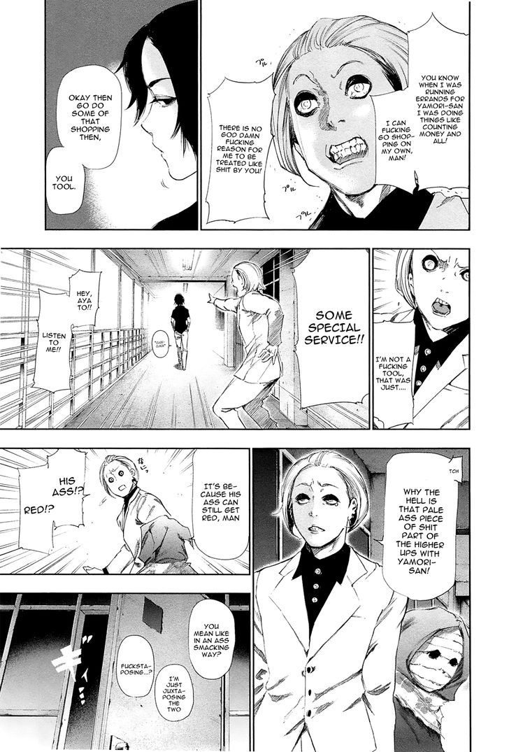 Tokyo Ghoul, Vol. 10 Chapter 93 Bait, image #15