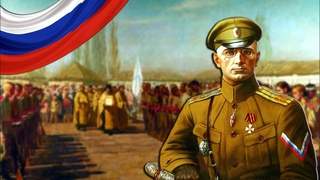 """""""March of the Drozdovsky Regiment"""" — English subs and translation"""