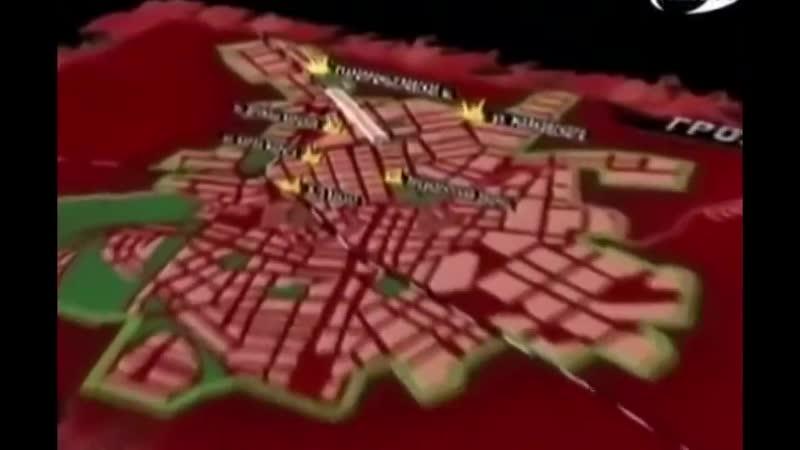 131 я Майкопская бригада в новогоднем штурме Грозного полный разбор боя 31 12 1