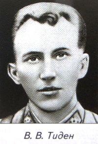 Незаурядные личности Петровского-Александровского-Онежского, изображение №7