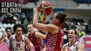Серия за третье место женской Премьер-лиги. Как прошли два матча в Москве