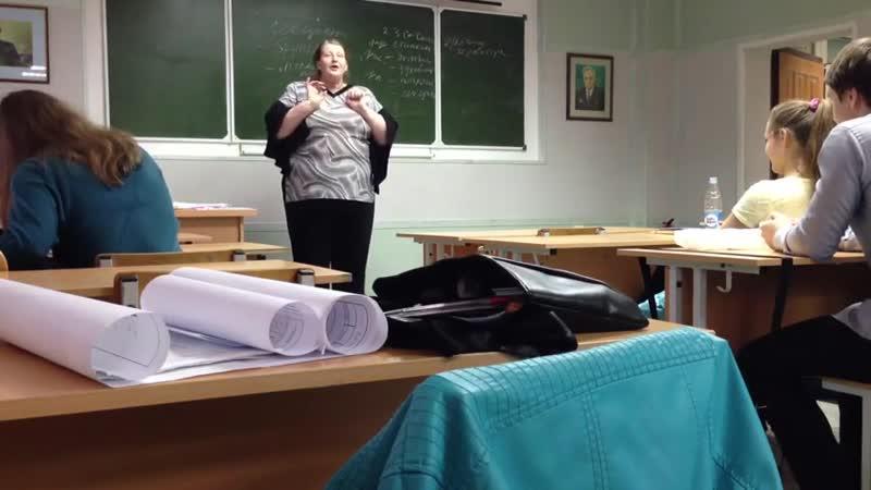 Учитель Столетия