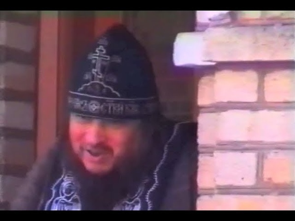 Не помер Живой Видеопроповедь сх Зосимы в праздник Вербного воскресенья 8 апреля 2001 г
