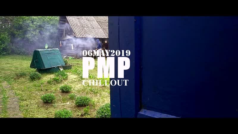 JPS PMP 06 05 2019