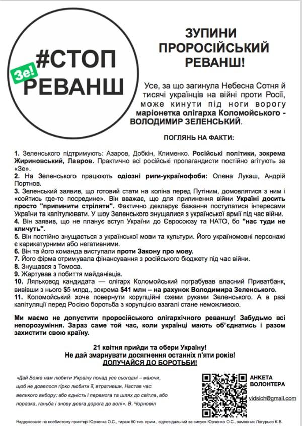8 апреля 2019 — «Новости Новороссии» , Боевые Сводки от Ополчения #ДНР и ЛНР