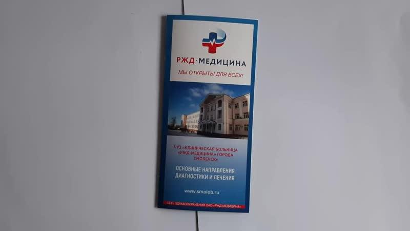 Наш информационный буклет