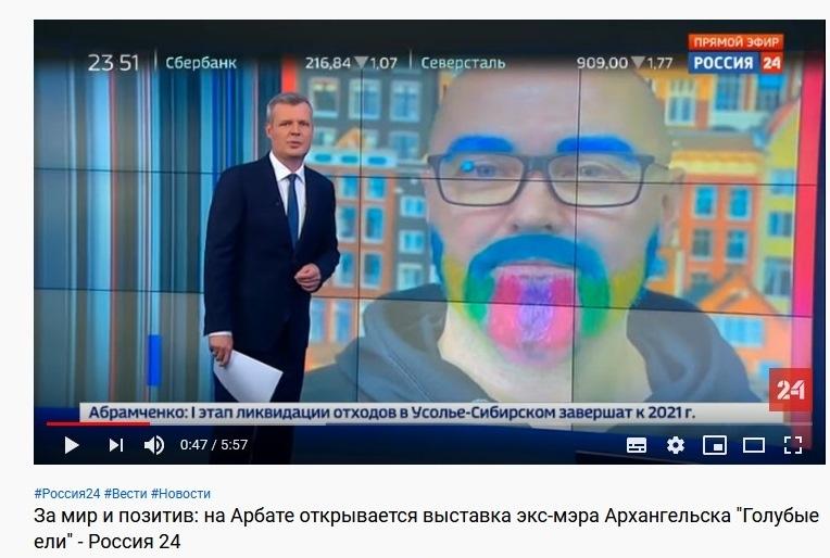 Гендерные вырожденцы атакуют российские школы и пытаются переформатировать сознание наших детей и подростков, изображение №16