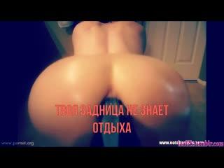 Sissy hipno Trainer rus на русском (Sissy trainer TS Ladyboy Shemale Сисси TS Ladyboy транс Porn самое красивое порно