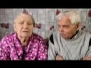 Здоровья и счастья от ветерана Алексанедры Леонтьевны Кофейниковой