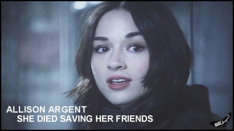 ► Allison Argent l She died saving her friends