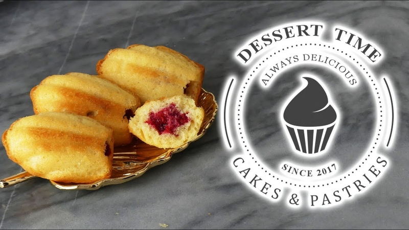 Бисквитное печенье Мадлен с малиной * Raspberry Madeleines