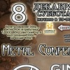 08.12 Metal Confederation IRRIS!