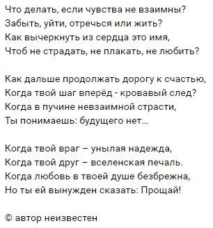 идеальные стихи литература