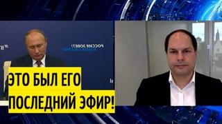 Западный журналист спросил Путина, когда россияне будут жить достойно