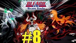 BLEACH Brave Souls Прохождение # 8 Прокачка Пёсика
