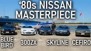 '80s Nissan Nostalgias Review  - S13 Silvia, 300ZX, Skyline R32 GT-R & Type M, Bluebird, Cefiro