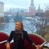 Natalya Soboleva