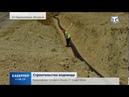 Водовод общей протяжённостью около девяти километров строят в Феодосии