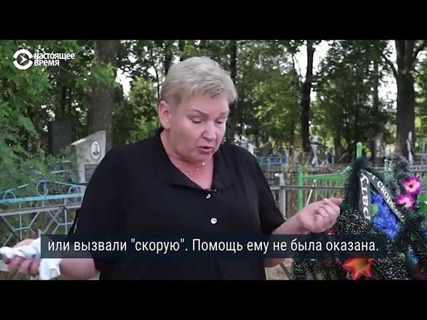 жесть Как убивали молодого парня банда ОПГ САНЬКИ ЦЫГАНА ЦИНИЗМ УБИЙЦ Беларусь люди